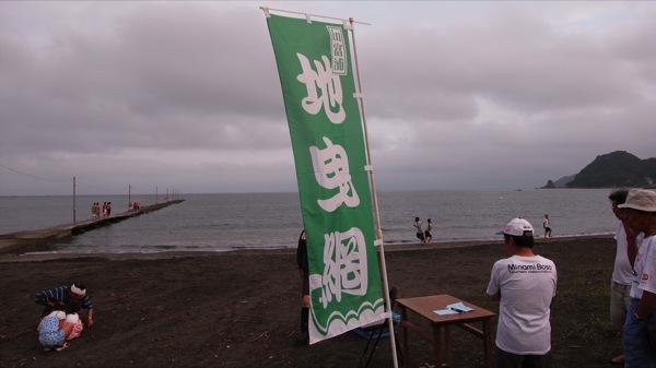 岡本桟橋のすぐ近くが今回の会場です。