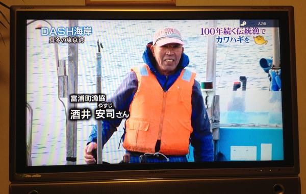 げんべいTV放送03