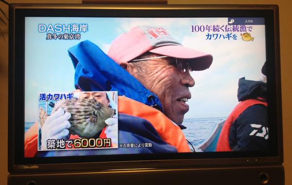 げんべいTV放送07