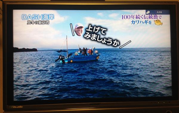 げんべいTV放送08