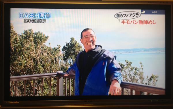 げんべいTV放送15